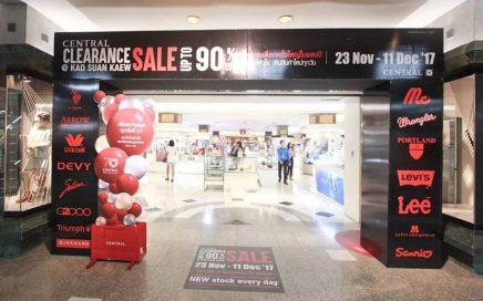 (Thailand) Central Clearance Sale ลดกระหน่ำสูงสุด 90 % วันนี้ – 11 ธ.ค.60 ที่ เซนทรัล สาขากาดสวนแก้ว