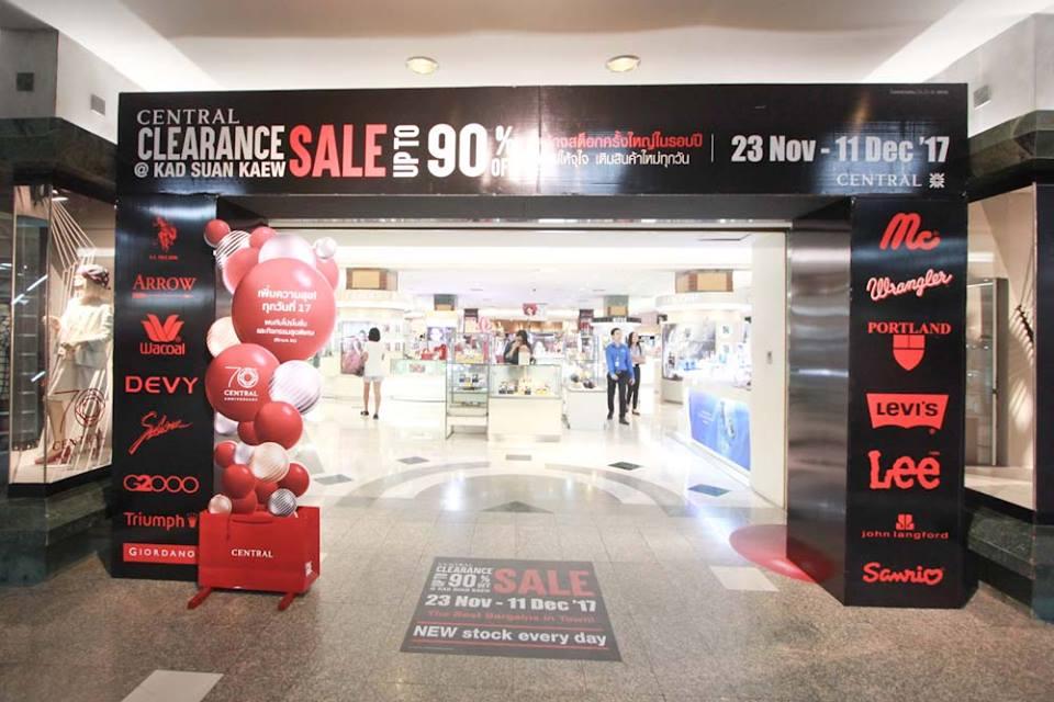 Central Clearance Sale ลดกระหน่ำสูงสุด 90 % วันนี้ – 11 ธ.ค.60 ที่ เซนทรัล สาขากาดสวนแก้ว