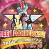 To Be Number One Teen Dancercise Thailand Championship 2018 ระดับภาคเหนือ