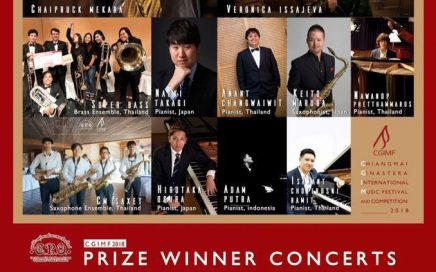 (Thailand) Prize Winner Concerts
