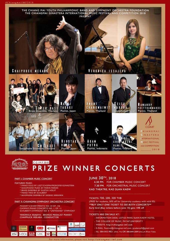 Prize Winner Concerts
