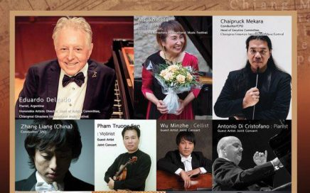 (Thailand) Chiang Mai Ginastera International Music Festival and Competition 2018