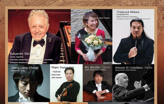 Chiang Mai Ginastera International Music Festival and Competition 2018