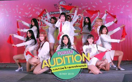 YOKOAN AUDITION #13